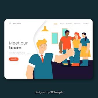 ランディングページのチームコンセプトを満たす