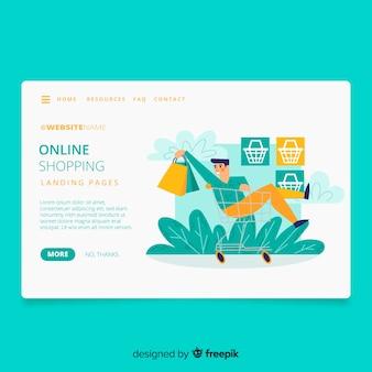オンラインショッピングの概念のランディングページ