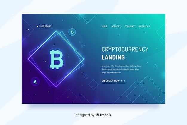 暗号通貨のランディングページ