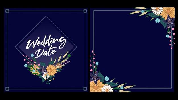 カードの結婚式の招待状