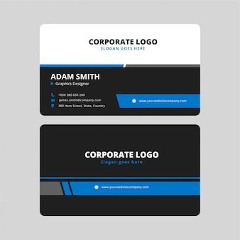 Уникальная корпоративная визитка
