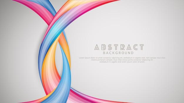 抽象的なグラデーション波背景