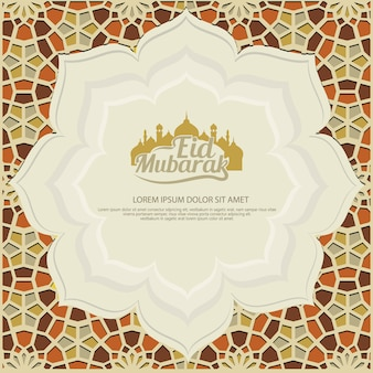 イードムバラクのイスラム挨拶テンプレートデザイン