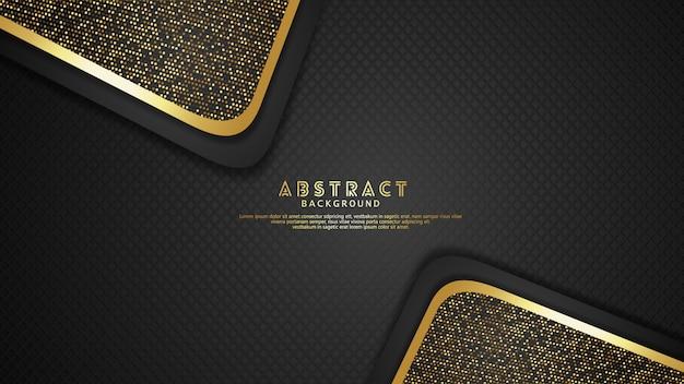 豪華でエレガントなゴールドと黒のレイヤーの背景が光る効果で重なっています。テクスチャの暗い背景に現実的な斜め形状パターン