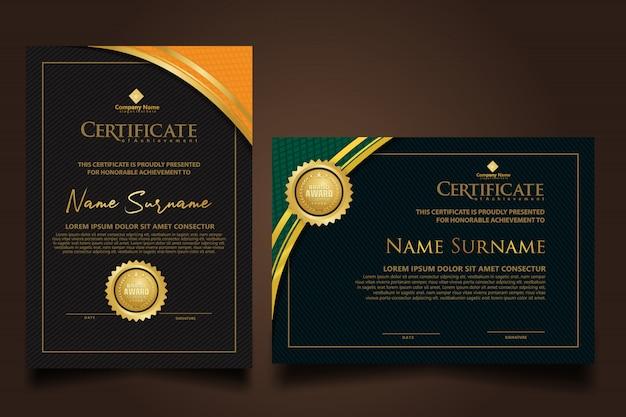 Установите вертикальный и горизонтальный шаблон сертификата с роскошной и элегантной текстурой современного фона.
