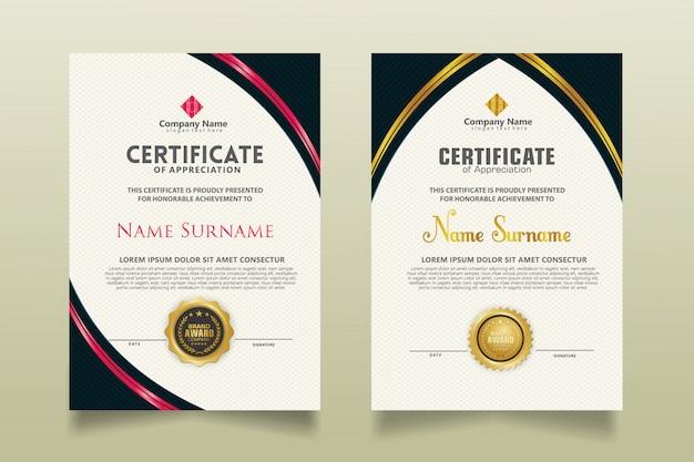 Установите вертикальный шаблон сертификата с роскошной и элегантной текстурой современной модели фона.