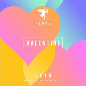 День святого валентина векторная иллюстрация фон