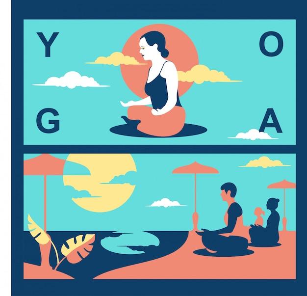 Йога векторная иллюстрация фон