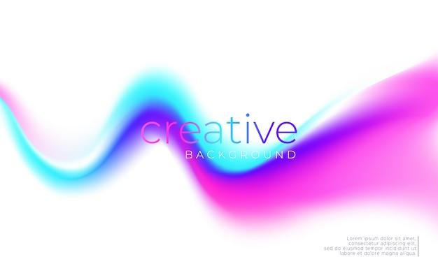 抽象的なグラデーションの背景。最小限のモダンなデザイン