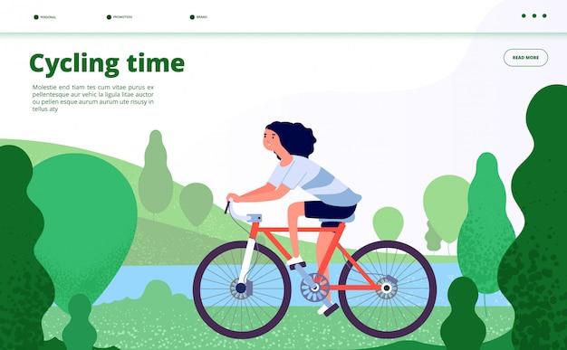 スポーツ着陸。女性サイクリング、フィットネススポーツ演習。森林公園で自転車に乗る人、健康的なライフスタイルを楽しむウェブページ