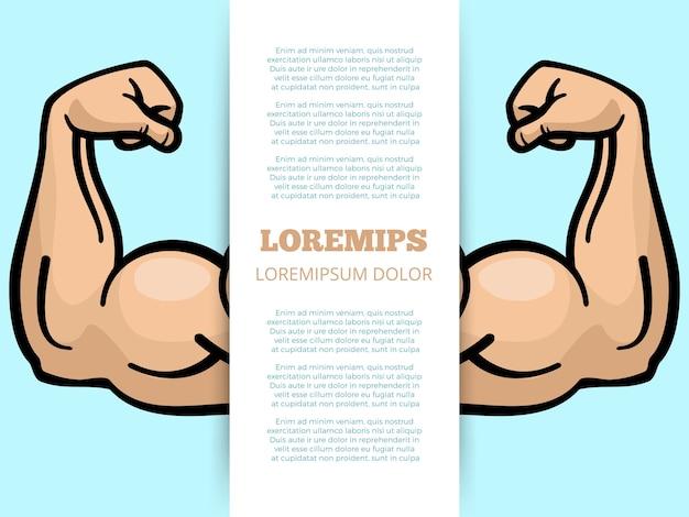 男性の筋肉の腕のバナーのテンプレート
