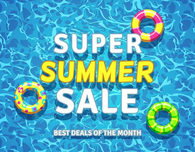 スイミングプールリングとベクトル夏の販売の背景