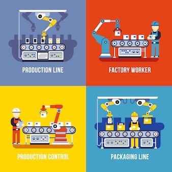 業界、生産ライン、工場労働者フラットコンセプトセット。