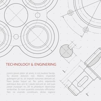 エンジニアリングベクターコンセプト