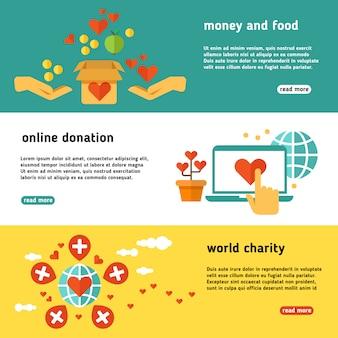 非営利団体のバナー