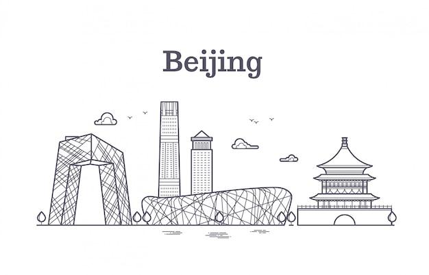中国北京ラインパノラマのスカイラインのベクトル図