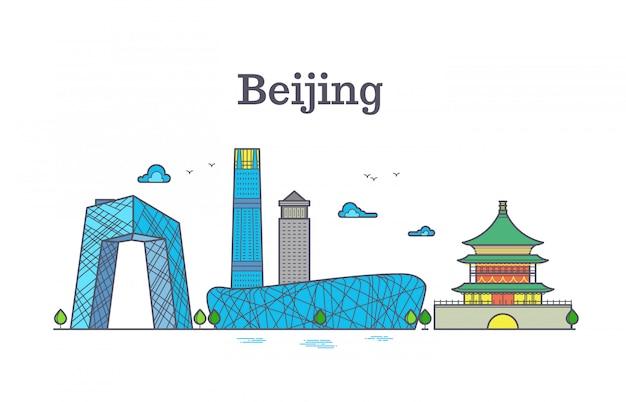 中国のベクトル街並み北京の都市のランドマーク。カラー北京スカイライン