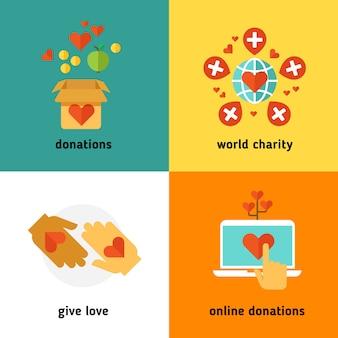 寄付と寄付