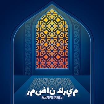 イスラムモスクのガラスアラビアウィンドウとラマダングリーティングカード
