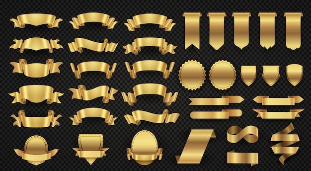 ゴールドのバナーリボン、エレガントな黄金のデザイン要素をラッピング