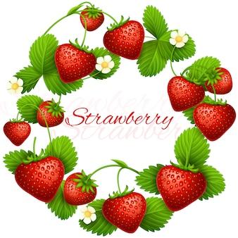 ジューシーなストロベリーフレームリース。健康デザート食べるイチゴの背景。