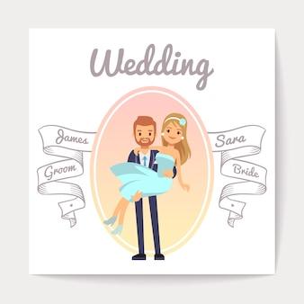 幸せなカップルとビンテージのウェディング招待状カードベクトルテンプレート