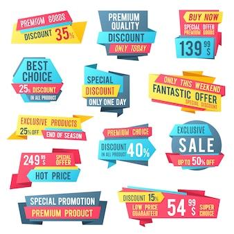 販売バナーと値札ラベル、販売カードと割引ステッカー。最高のオファー広告グラフィックベクトルテンプレート。小売ステッカーとバナーのイラスト