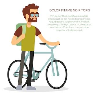 エコ旅行のコンセプト - 自転車とバックパックを持つ男