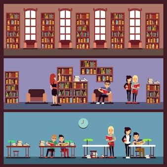 本を読んでさまざまな学生と公共図書館バナーのコンセプトです。本棚、学校、文学の図が付いている本棚の図書館大学