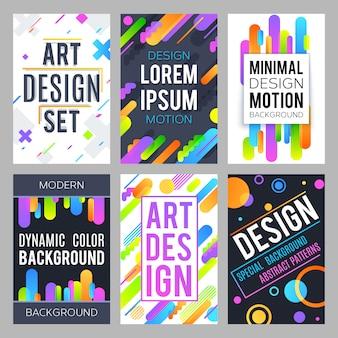 Минимальный дизайн фона с набором абстрактных динамических цветных форм и модных геометрических узоров.