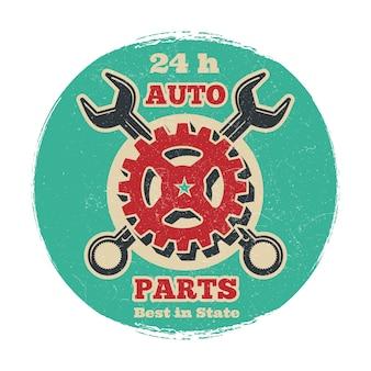 ビンテージ道路車両修理サービスのロゴデザイン。グランジ車サービスバナー