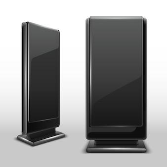 屋外液晶デジタルディスプレイ。スタンディングスクリーンビルボード分離ベクトルテンプレート。屋外用パネル、ビルボード