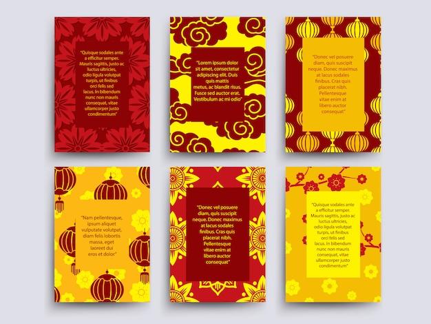アジアンスタイルカードテンプレートコレクション。中国語、日本語、韓国語のデザイン