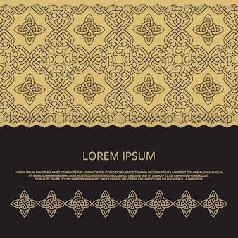 Фон золотые кельтские узлы с текстовым шаблоном