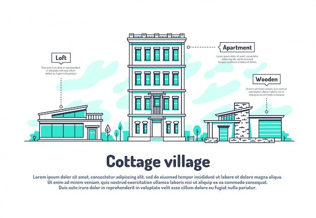 都市の建物、不動産住宅の不動産投資