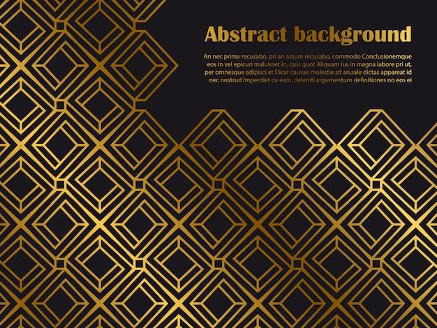 黄金の幾何学的図形と抽象的な背景