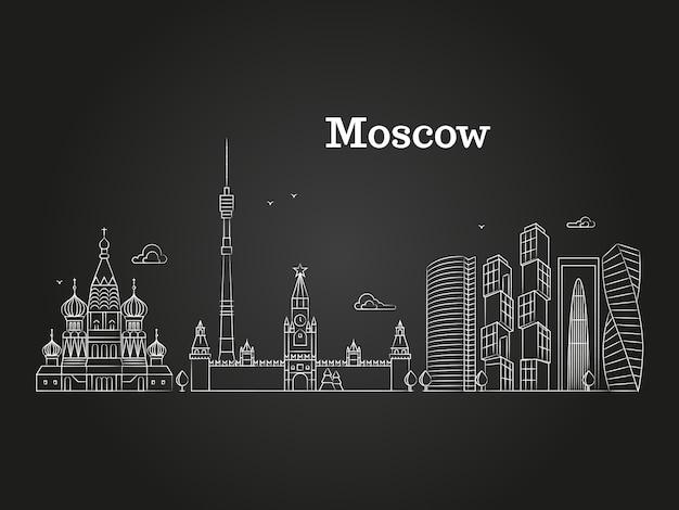白いモスクワ線形ロシアランドマーク