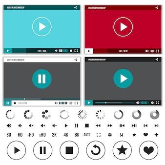 ビデオコントロールボタンが設定されたメディアプレーヤー