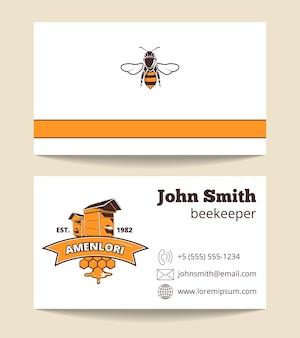 Шаблон визитной карточки для бейкеров