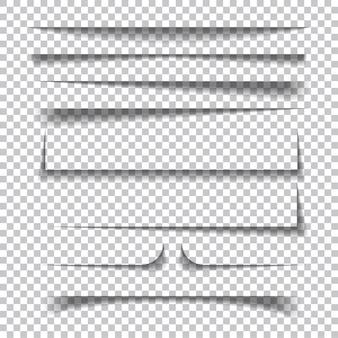紙の影の効果