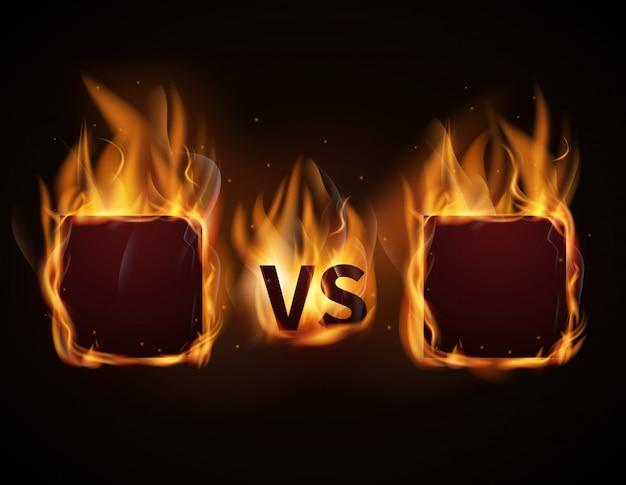 火のフレームと対文字の画面。