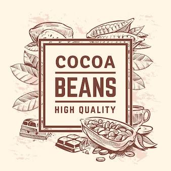 葉とココア植物。カカオの木。甘いチョコレート包装ベクトルデザイン