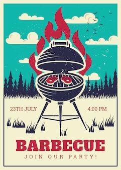 ビンテージバーベキューグリルパーティーポスター。おいしいグリルハンバーガーと家族のバーベキュー