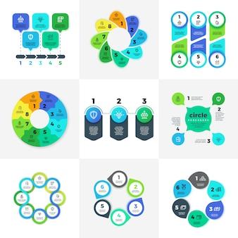 マーケティングのアイコンとビジネスインフォグラフィックオプションのグラフ。ワークフローのレイアウト、図、ステップとプロセスが設定された年次報告書
