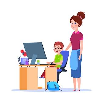 コンピューターで母と子。宿題を手伝って少年を助けるお母さん。漫画学校教育