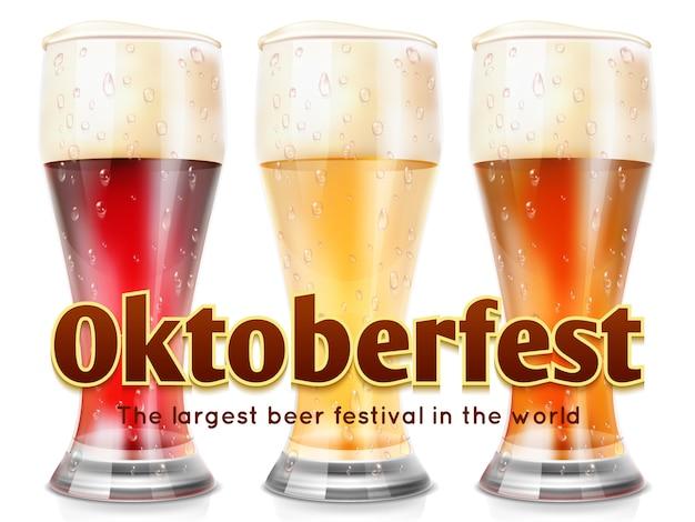 Реалистичные очки пива иллюстрации. шаблон баннера октоберфест