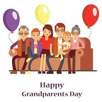 Счастливая семья с бабушкой и дедушкой.