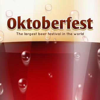 Пивной фестиваль октоберфест вектор баннер или фон с темным пивом