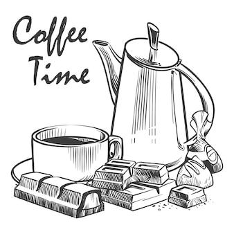 手描きのコーヒータイムのイラスト。