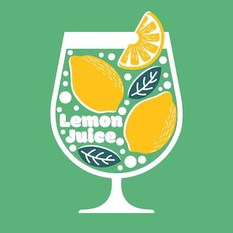 レモンカクテルイラスト夏のエキゾチックなトロピカルジュースレモネードヴィンテージ